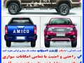 Hamshahri13950917-jpg