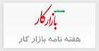 bazaar-e-kar