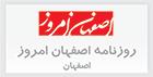 Esfahan-e-Emrooz