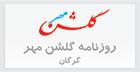 Golshan-e-mehr
