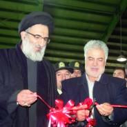استاندار البرز به مناسبت دهه فجر اعلام کرد بهره برداری از ۱۳۱ طرح و برگزاری برنامه های فرهنگی، ورزشی در استان البرز
