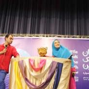 جشن روز پاک برگزار شد کودکان، حافظان قدرتمند محیط زیست