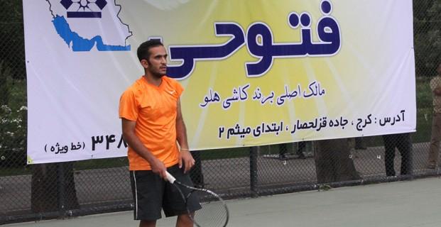 با پشتیبانی و حمایت مالی شرکت پخش کاشی و سرامیک فتوحی   اولین دوره مسابقههای جایزه بزرگ تنیس در کرج برگزار شد