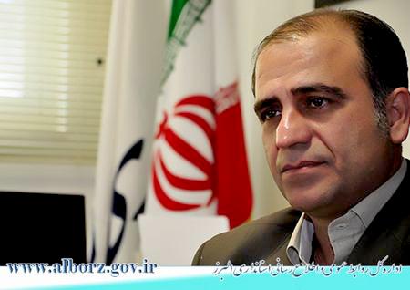 معاون استاندار:   سرمایهگذاران سراسر کشور در راه البرز