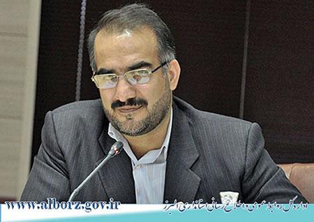 مدیر کل آموزش و پرورش البرز عنوان کرد مدارس دو شیفته مهمترین چالش  آموزش و پرورش استان