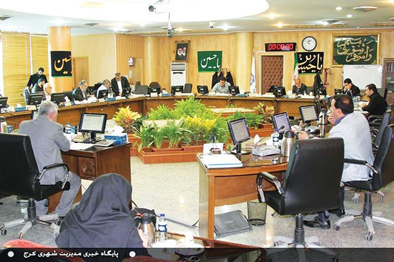 در جلسه کمیسیون تلفیق شورای اسلامی کرج انجام شد  بررسی راهکارهای تأمین هزینههای قطارشهری کرج
