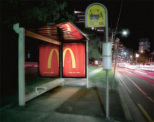 mcdonals-night-ads