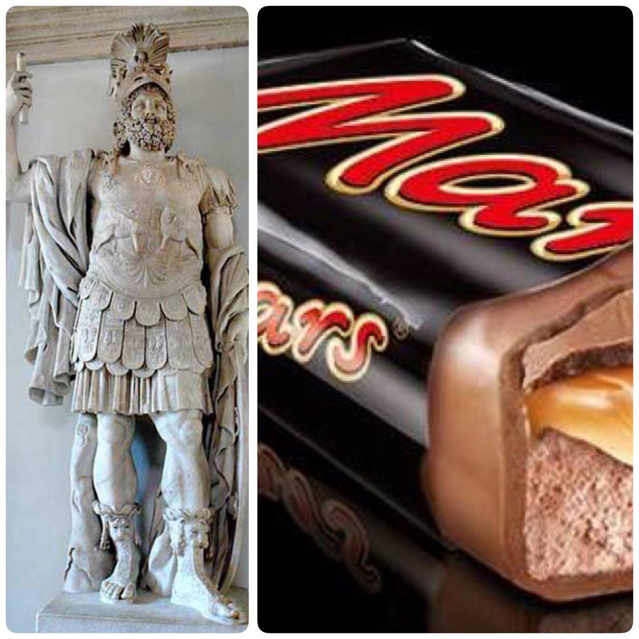 mars greek mythology