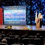 برگزاری جشنواره مشکات 5 در منطقه 21