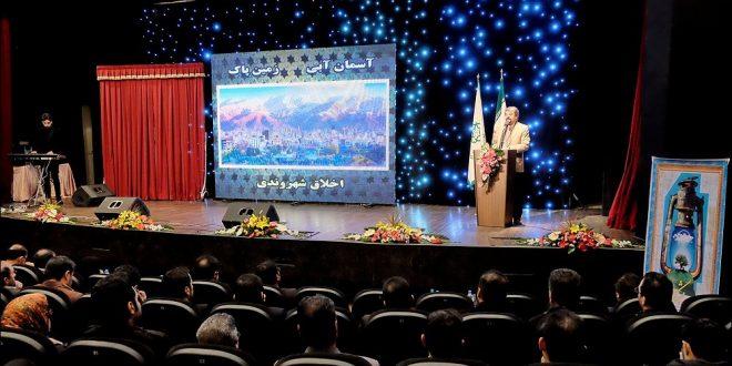 برگزاری جشنواره مشکات ۵ در منطقه ۲۱
